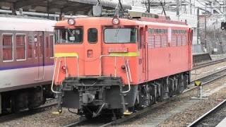 JR貨物 EF67 2号機 西条駅の日常 単機回送の様子など 2011.2