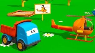 Мультики про машинки - ГРУЗОВИЧОК ЛЕВА СОБИРАЕТ ВЕРТОЛЕТ, мультфильм-конструктор для детей