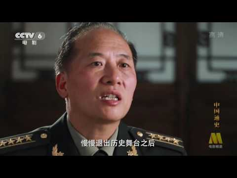 中国通史 General History of China E015 2013 HDTV 720p 战国七雄