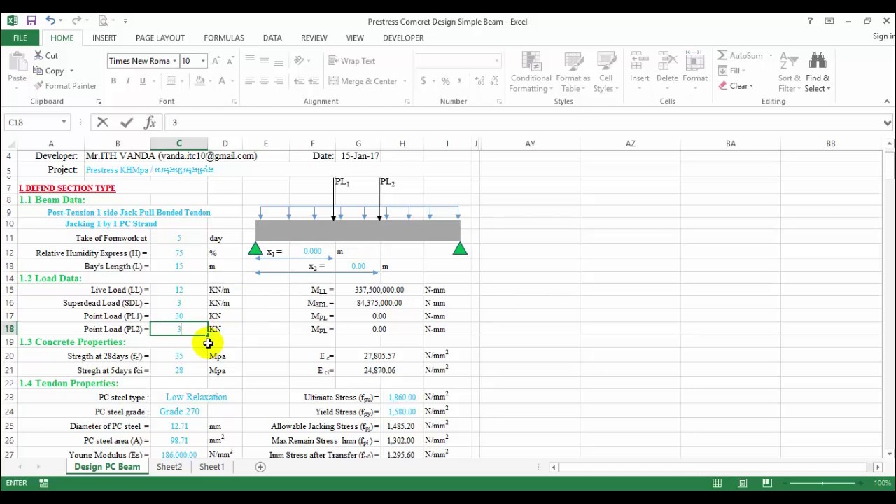 Design Prestressed Concrete Simple Beam by Ms Excel part 1