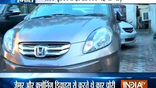 Delhi: Car thieves use mobile phone signal jammer to dodge police