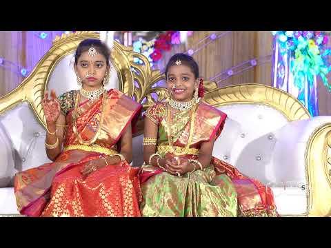 Meenakshi and Akshara Saree ceremony Promo