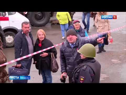 ГЛ 24 УК  Преступления против общественной безопасности