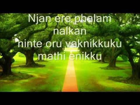 Yeshuve oru vakku mathi - Malayalam christian Song