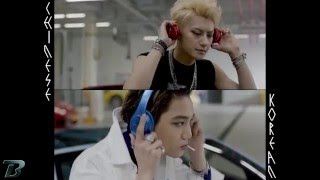 EXO - Call Me Baby | Chinese - Korean MV Comparison (ver.B)