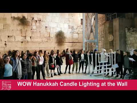 WOW Hanukkah Candle Lighting at the Wall