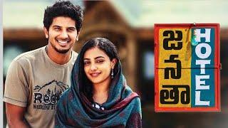Latest Telugu Movies 2020 - Latest Telugu Full Movie | 2020 New Full Length Movies