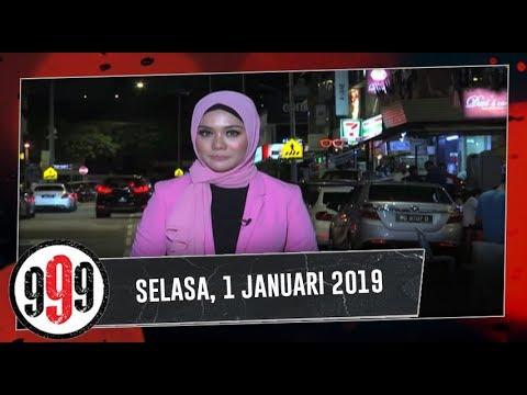 999 (2019)   Tue, Jan 1