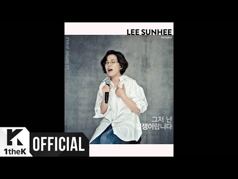 [MV] Lee Sunhee(이선희) _ Coward(겁쟁이)