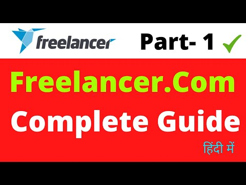 Freelancer Tutorial for beginners ! how it works in hindi Part-1