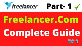 Freelancer Tutorial for beginners ! how it works in hindi Part-1 thumbnail