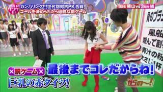横山ルリカVS橘ゆりか -セクシー!?ゆりっぺ- 横山ルリカ 検索動画 6
