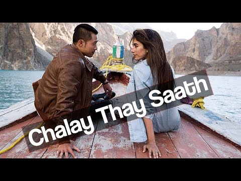 CPEC Kay Side Effects - PAK CHINA Actors in movie Chalay Thay Saath