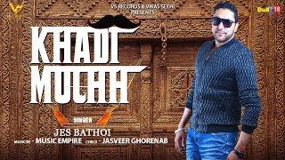 Khadi Muchh   Jes Bathoi   New Punjabi Songs 2018   VS Records