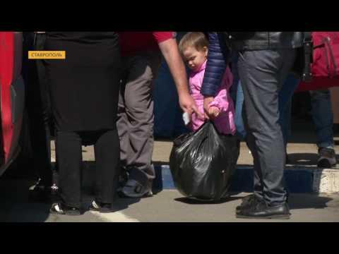 Ставропольский автовокзал усилил меры безопасности