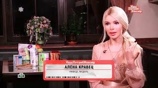Алена Кравец: безглютеновая диета (20.05.2018)