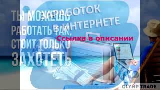 Бесплатные обучающие программы для заработка в интернете