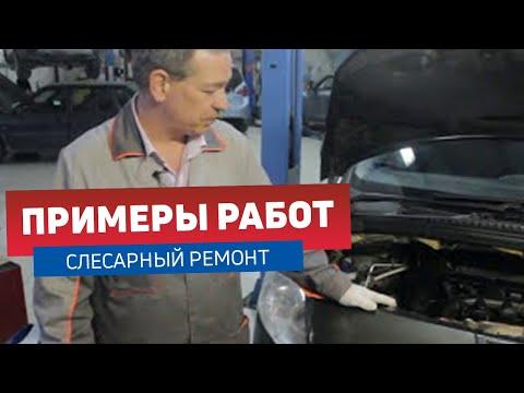 Ремонт Peugeot 3008