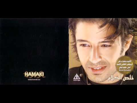 mohamed hamaki wahda wahda mp3