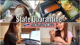 State Quarantine Vlog |  SQ กักตัว14วันที่โรงแรม The Bazaar Hotel วันๆทำอะไรกินอะไรบ้าง