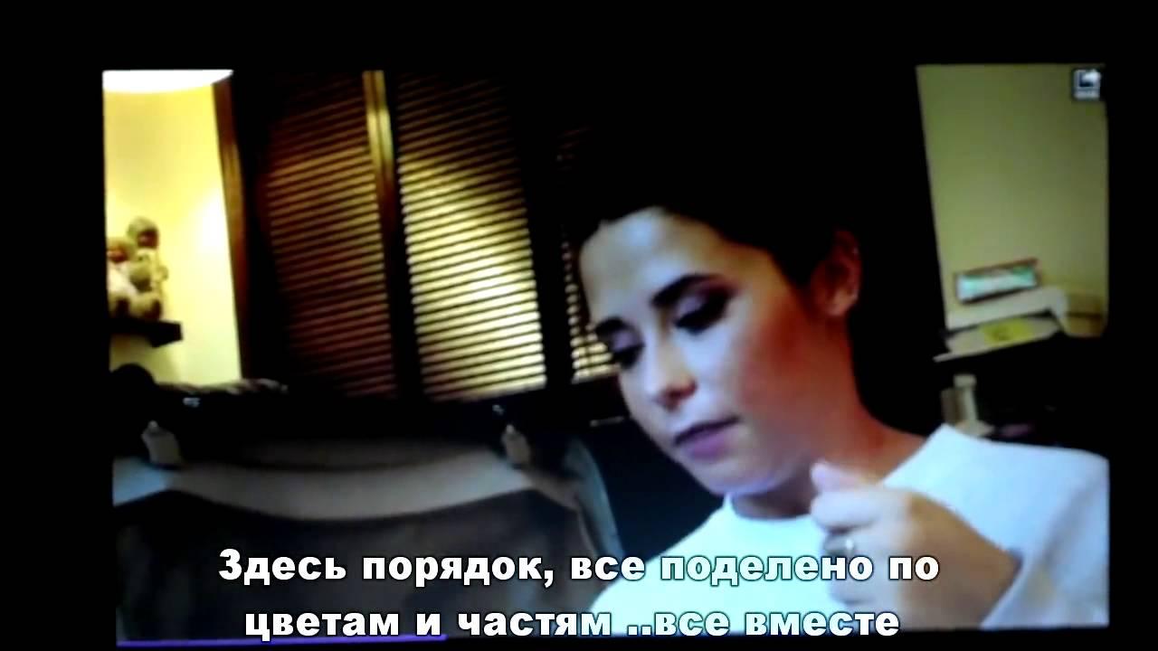 Руские сиси