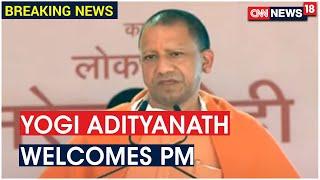 Uttar Pradesh Chief Minister Yogi Adityanath Welcomes PM Modi To Varanasi   CNN News18