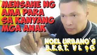 Mensahe ng isang Ama sa Kanyang mga Anak (with Father's voice) Newest Version.wmv