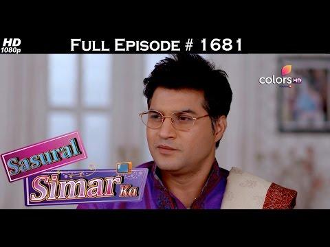 Sasural Simar Ka - 14th December 2016 - ससुराल सिमर का - Full Episode