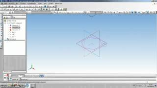 Создание Пирамиды в Компас 3Д V13
