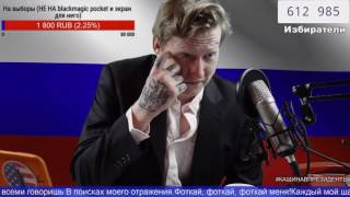 [фулл стретч] Предвыборная кампания DK Inc в Путины