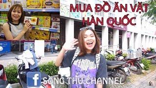 Song Thư Vlog: ĐI SIÊU THỊ HÀN QUỐC CÙNG SONG THƯ - SONG THƯ CHANNEL