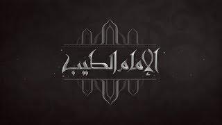 بالفيديو..الإعلان الترويجي لبرنامج شيخ الأزهر في رمضان