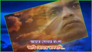 Amar Sonar Bangla Karaoke by ALI