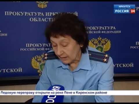 12 лет за «Француза». Убийца криминального авторитета в Иркутске отправится в колонию