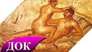 Скрытая жизнь древних людей - Документальный фильм 2016