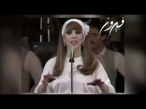 [Download] Fairuz — Al-Mahabba (1974) : ArabicDiscography