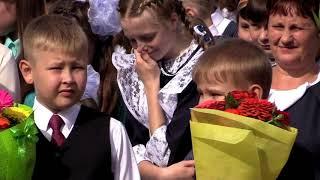 День знаний в Тяжинской средней школе № 3