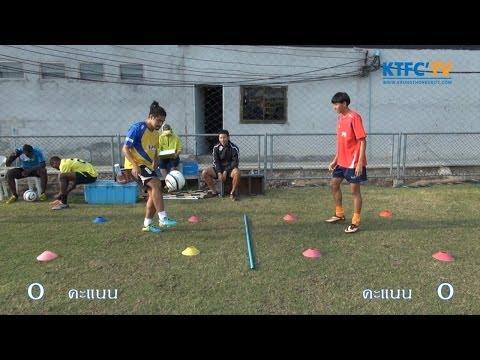 KTFC'TV แข่งตะกร้อฟุตบอล : กัปตันขุนพล Vs เจ้าแม๊กซ์ดาวรุ่ง