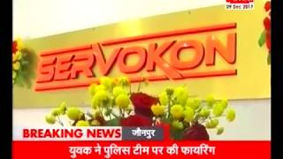 Servokon Has Opened Its Zonal Office in Kanpur - Story Covered By India Voice News Channel