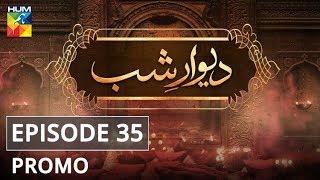 Deewar e Shab Episode 35 Promo HUM TV Drama