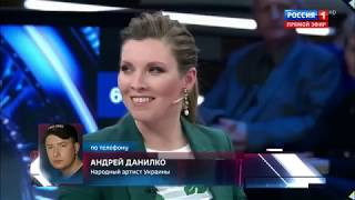 Смотреть Евровидение 2019: Андрей Данилко о непростом нацотборе на Украине онлайн