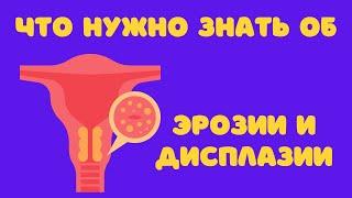 Др. Елена Березовская - Несколько слов об