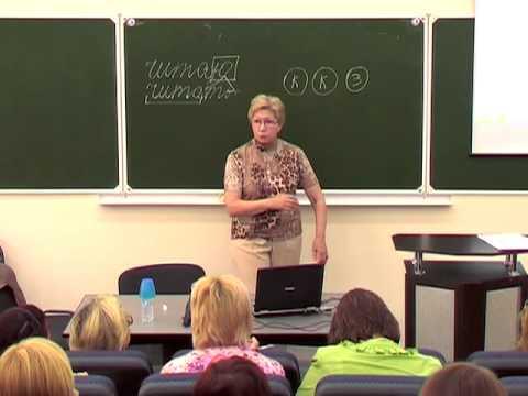 Учимся работать с информацией, система Л.В. Занкова