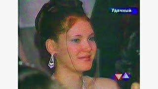 Выпускники 2004 года, школа № 20, город Удачный, Мирнинский район, республика Саха (Якутия)