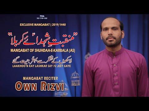 Shaban Manqabat 2019   Shuhda-e-Karbala 72 Jeet Gaye   Own Rizvi New Manqabat 2019