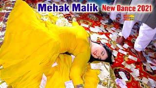 Mehak Malik Chan Mahiya Nawa Sajan Bana Lay Ne 2019