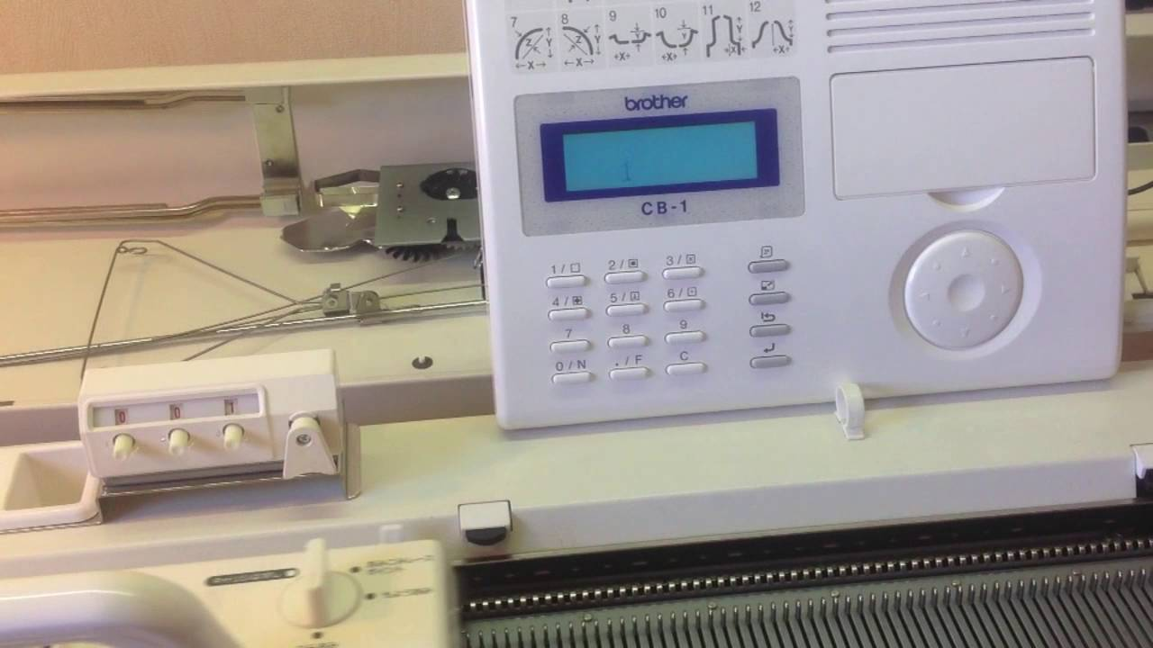 Brother KH 970 + mechanical row counter
