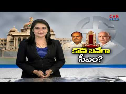 who will be the next chief minister of Karnataka? | Who Form The Government in Karnataka | BIG STORY