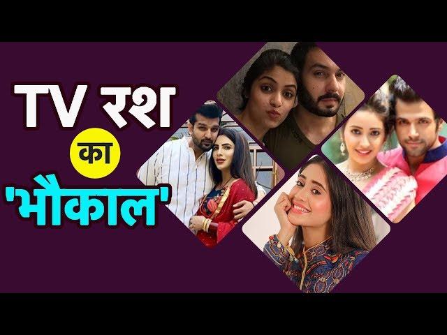 Naagin 4 की ये एक्ट्रेस कर सकती हैं वर्चुअल वेडिंग, टीवी पर फिर रिलीज़ होगा ShahRukh Khan का ये शो