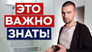 Ta'mirlash townhouse Yusupovo Park. Yozgi qo'pol tugatish